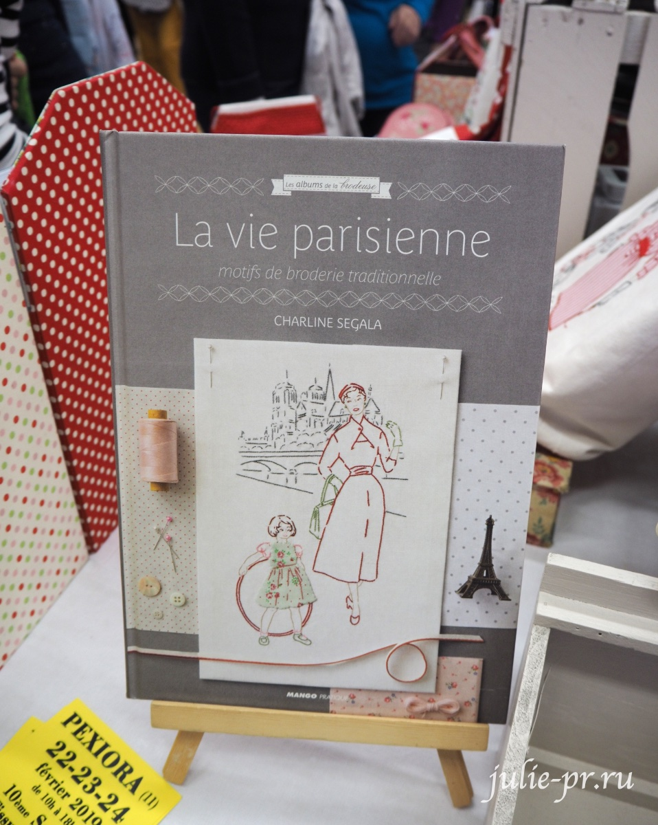 Charline Segala - La vie parisiennes, вышивка