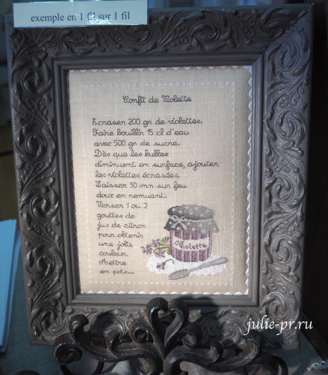 Le lin d'Isabelle - Recette du confit de violette, вышивка крестом, Création autour du fil