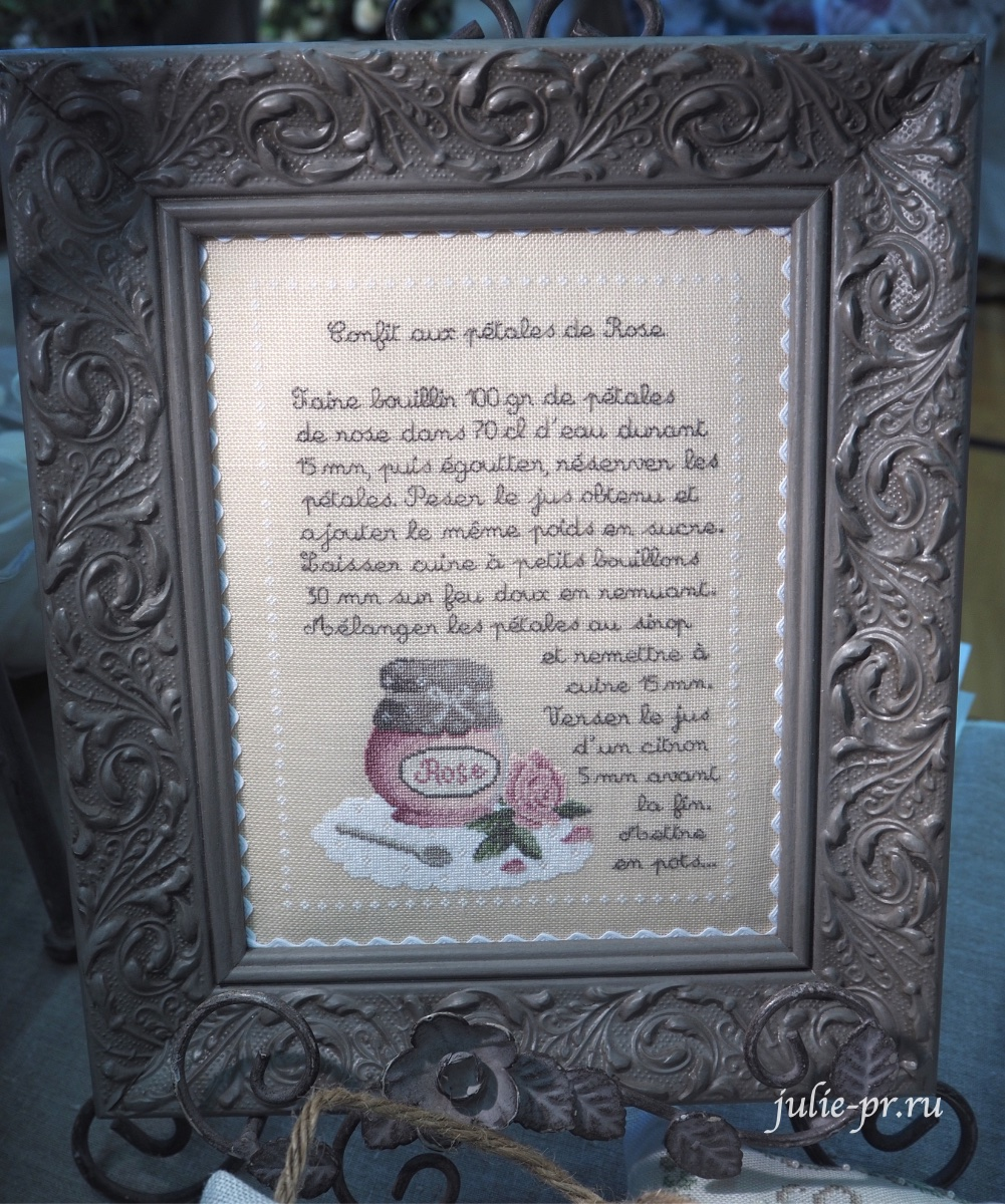 Le lin d'Isabelle - Recette du confit aux petales de rose, вышивка крестом, Création autour du fil