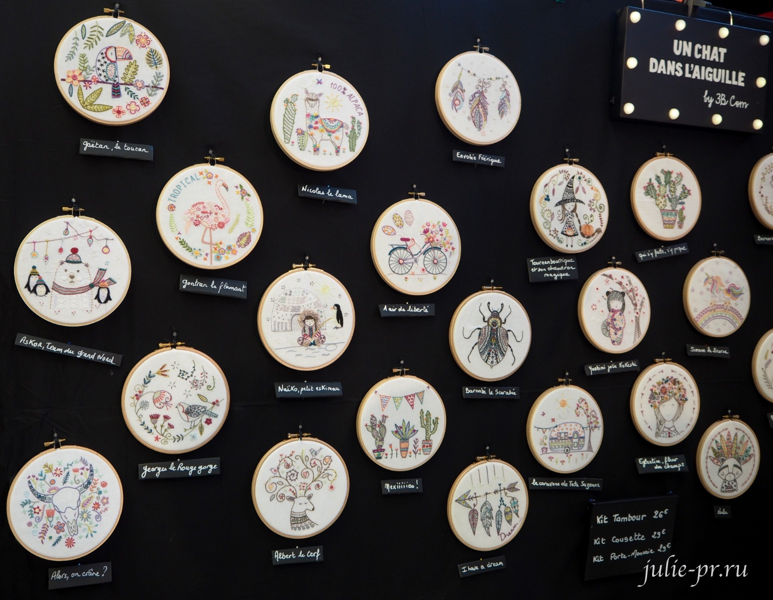 Un Chat dans l'aiguille, Création autour du fil, контурная вышивка, традиционная вышивка, вышивка шовчики