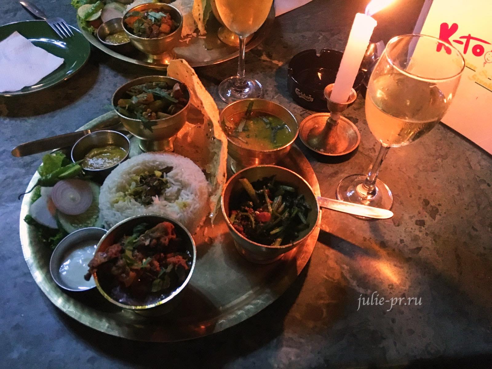 Непал, Катманду, еда