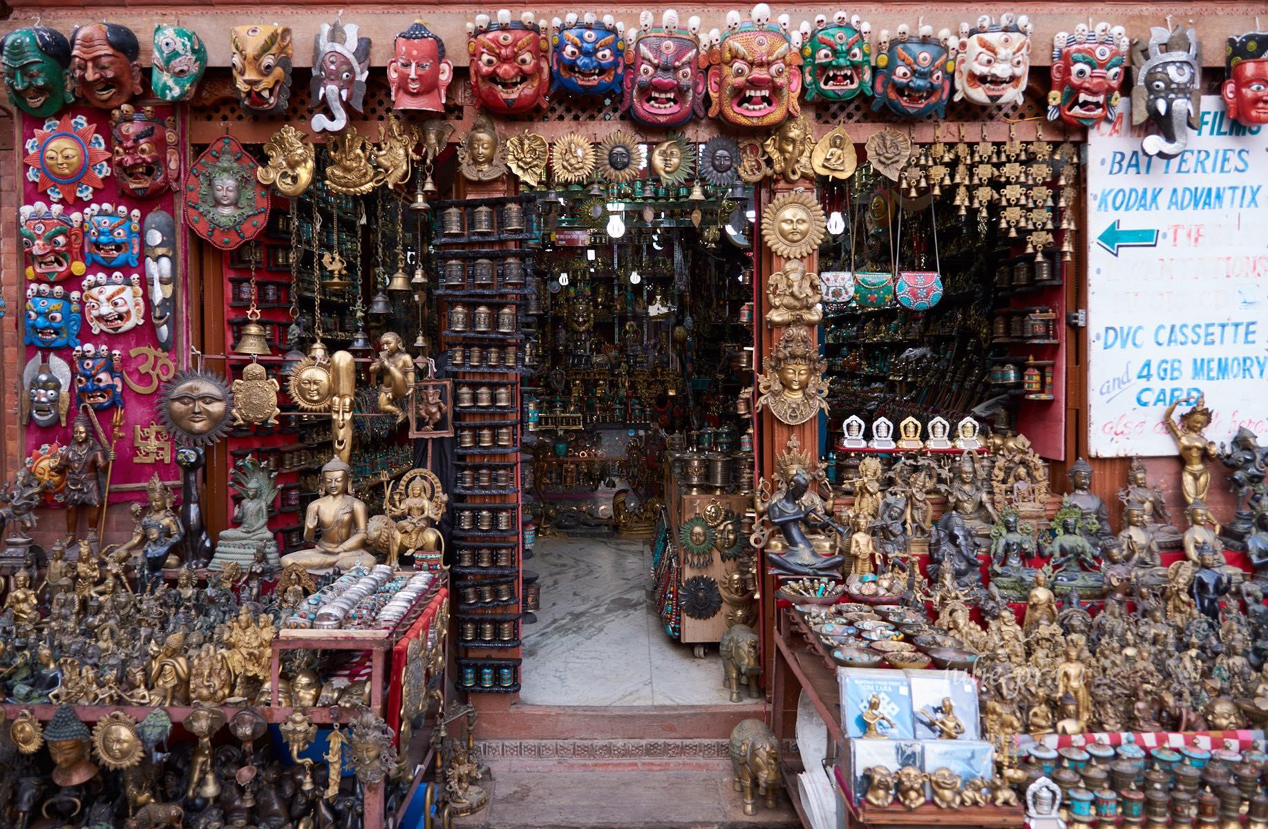 Непал, Катманду, сувениры