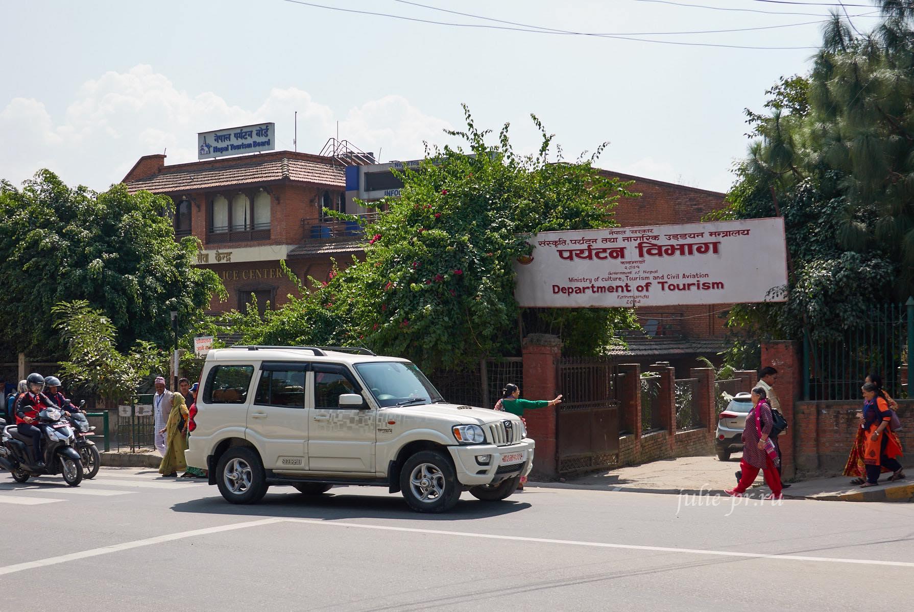 Непал, Катманду, пермит, NTB