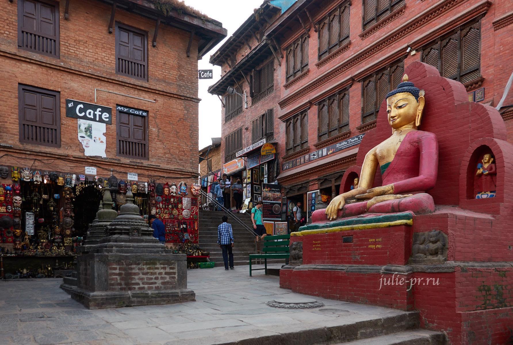 Непал, Катманду, Сваямбунатх