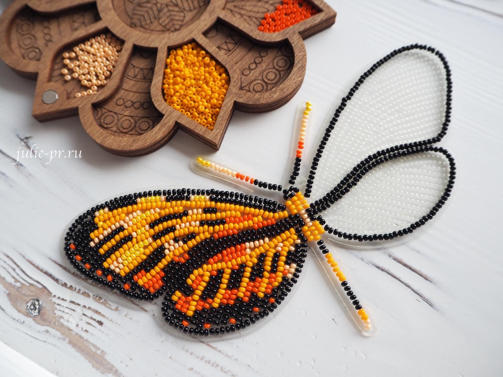 Бабочка Механитис Менапис, Вдохновение, вышивка бисером, органайзер для бисера Волшебная страна