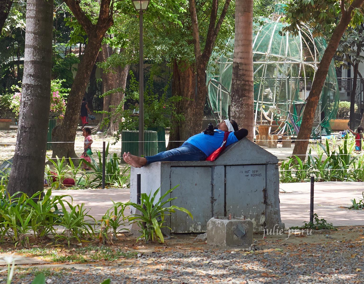 Филиппины, Манила, Rizal Park, отдых