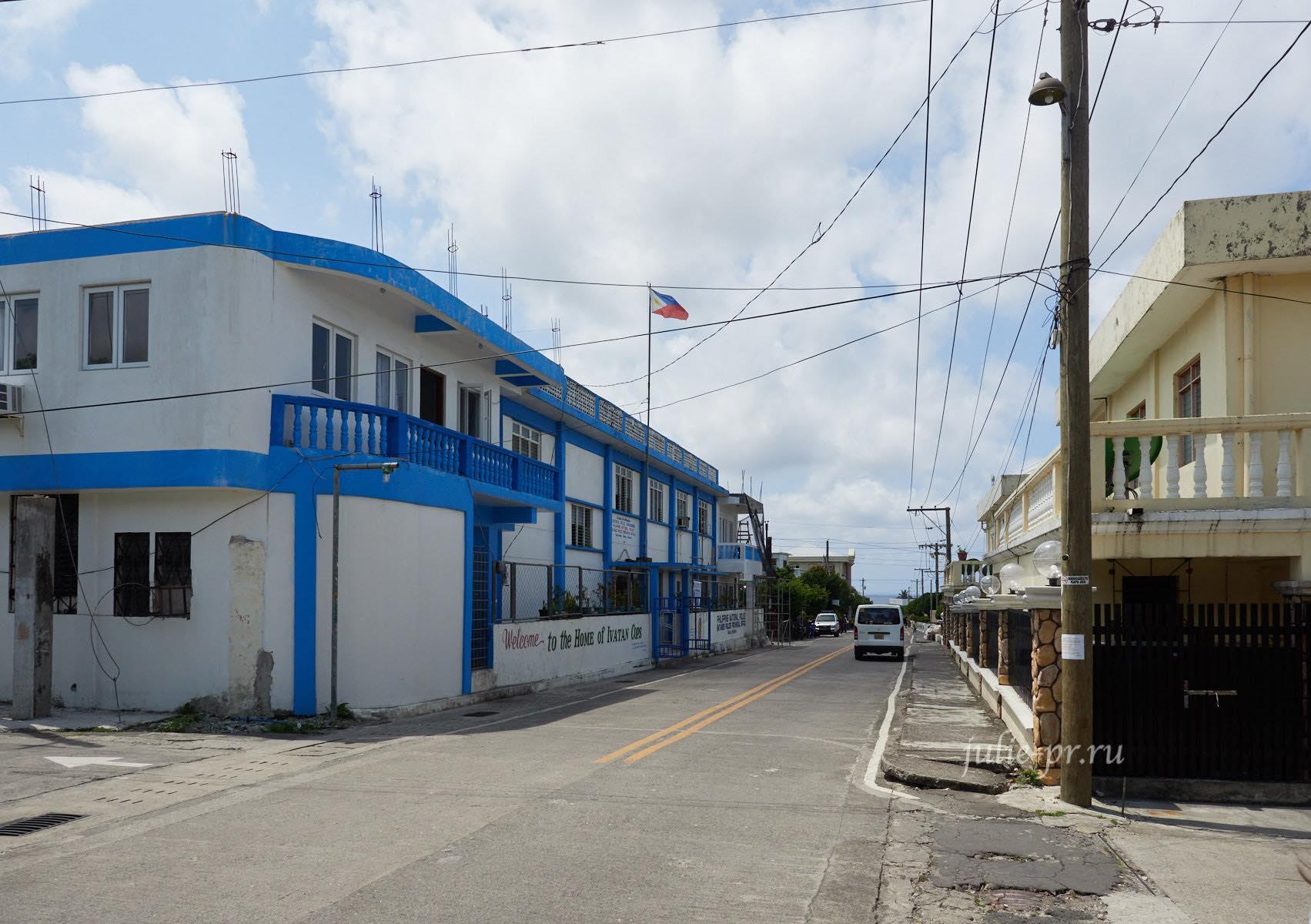 Филиппины, острова Батанес, Баско, Полиция
