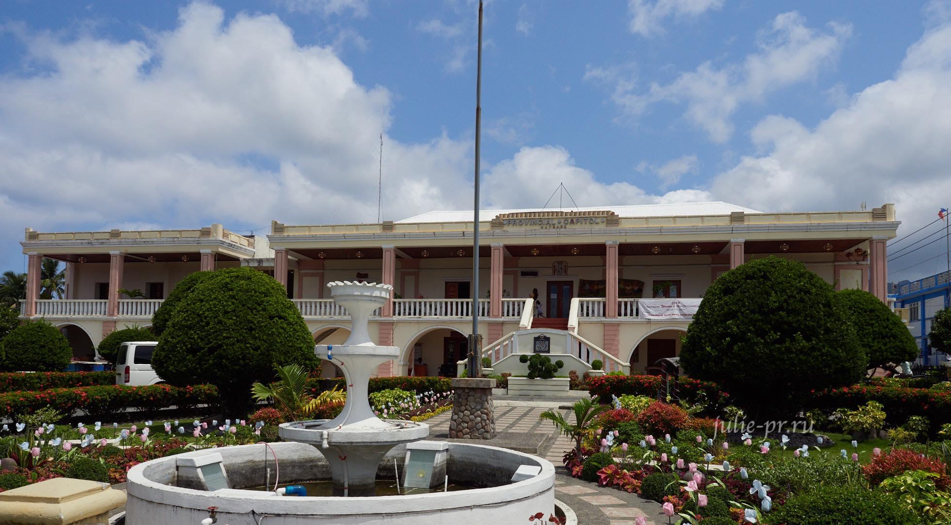 Филиппины, острова Батанес, Баско, администрация