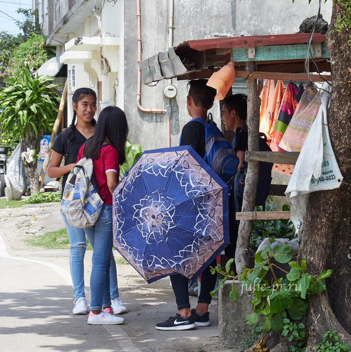 Филиппины, острова Батанес, Баско, молодежь