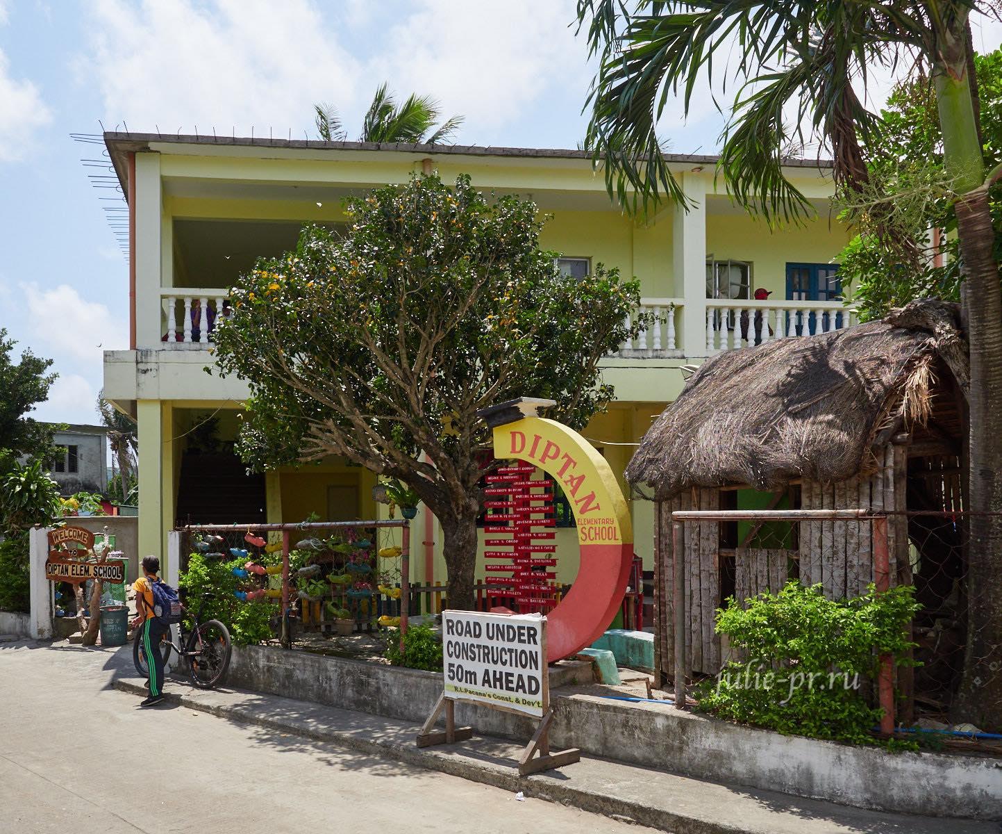 Филиппины, острова Батанес, Баско