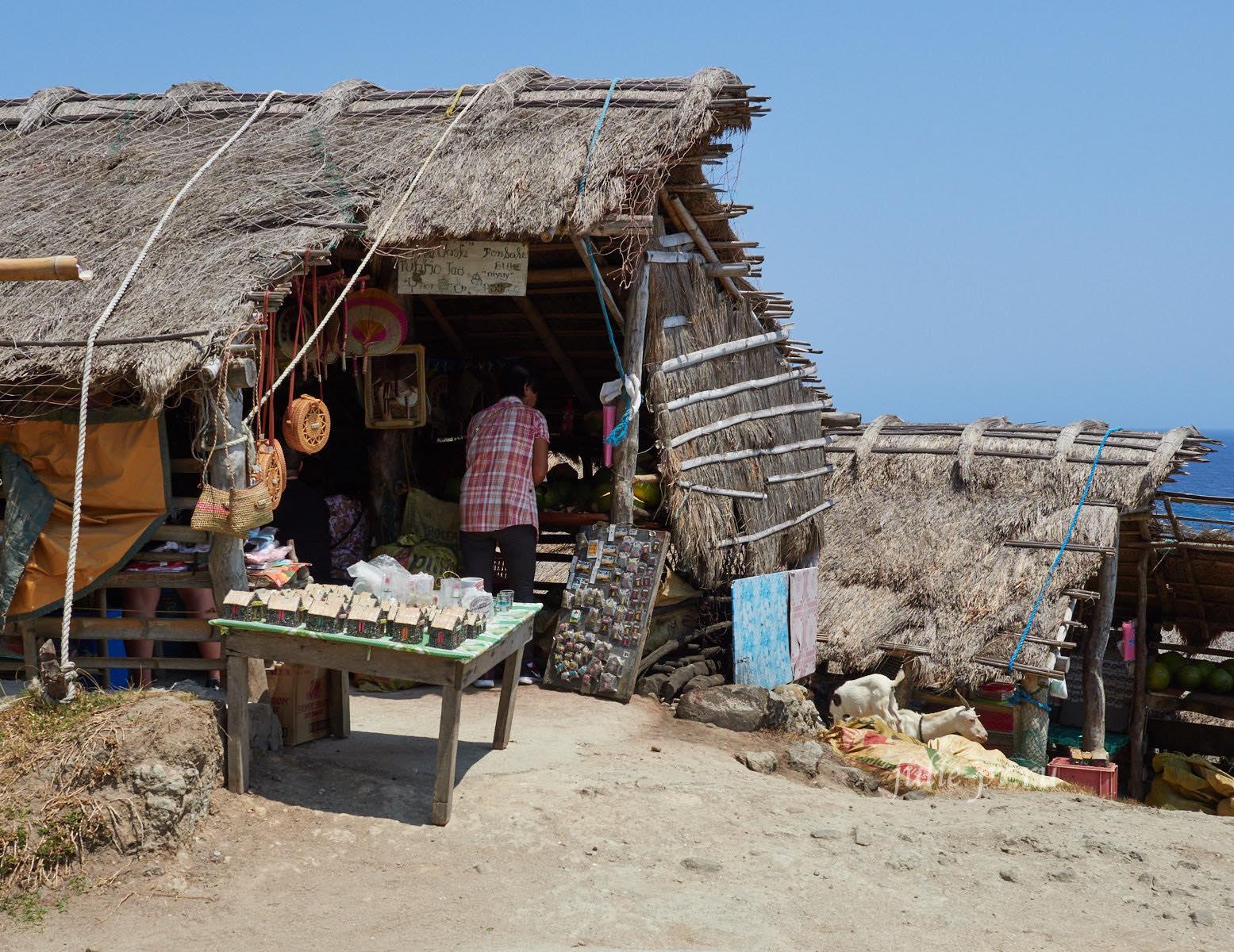 Филиппины, острова Батанес, сувенирная лавка