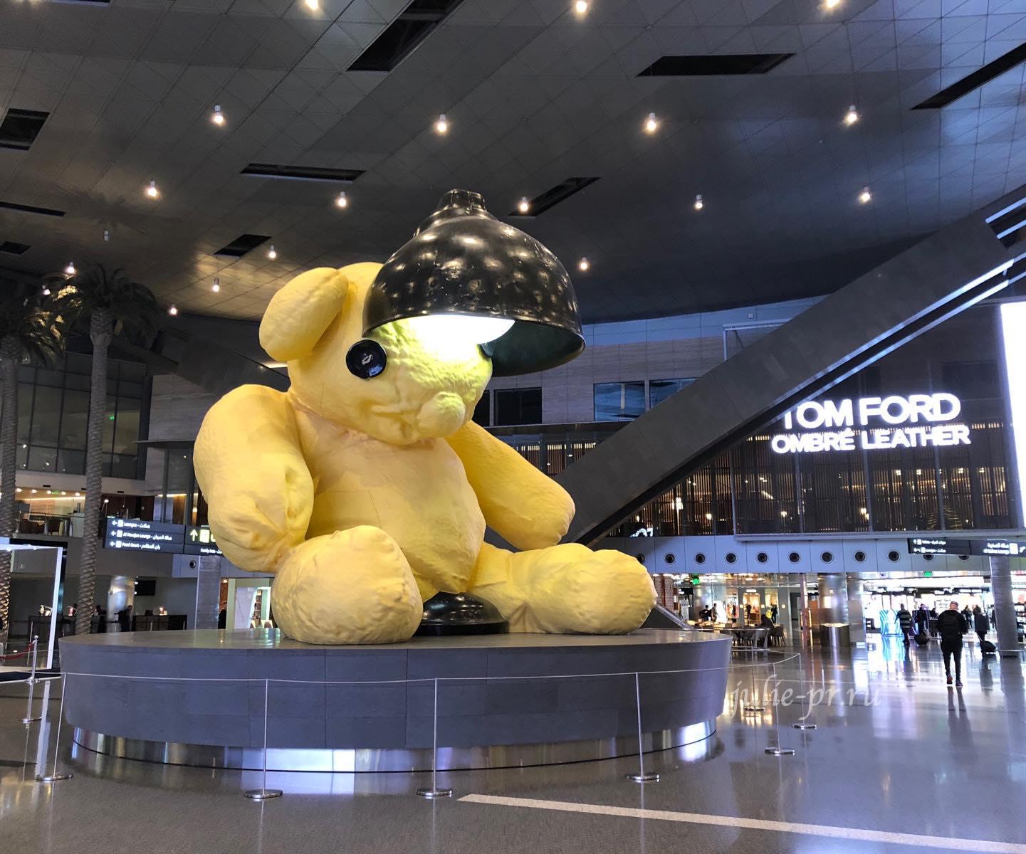 Катар, Аэропорт Доха, Bear Lamp