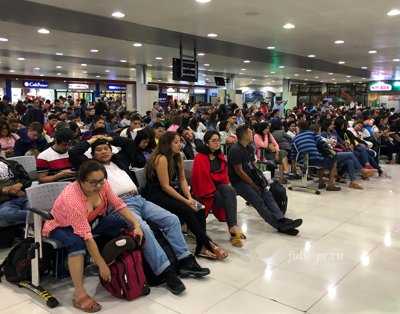 Филиппины, Манила, аэропорт, domestic terminal