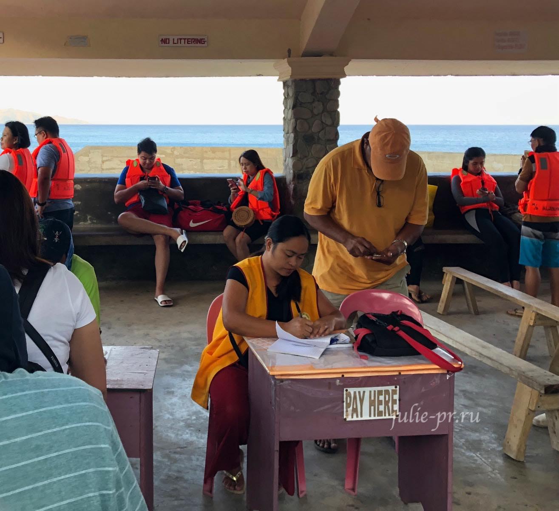 Филиппины, острова Батанес, оплата проезда на фалуве