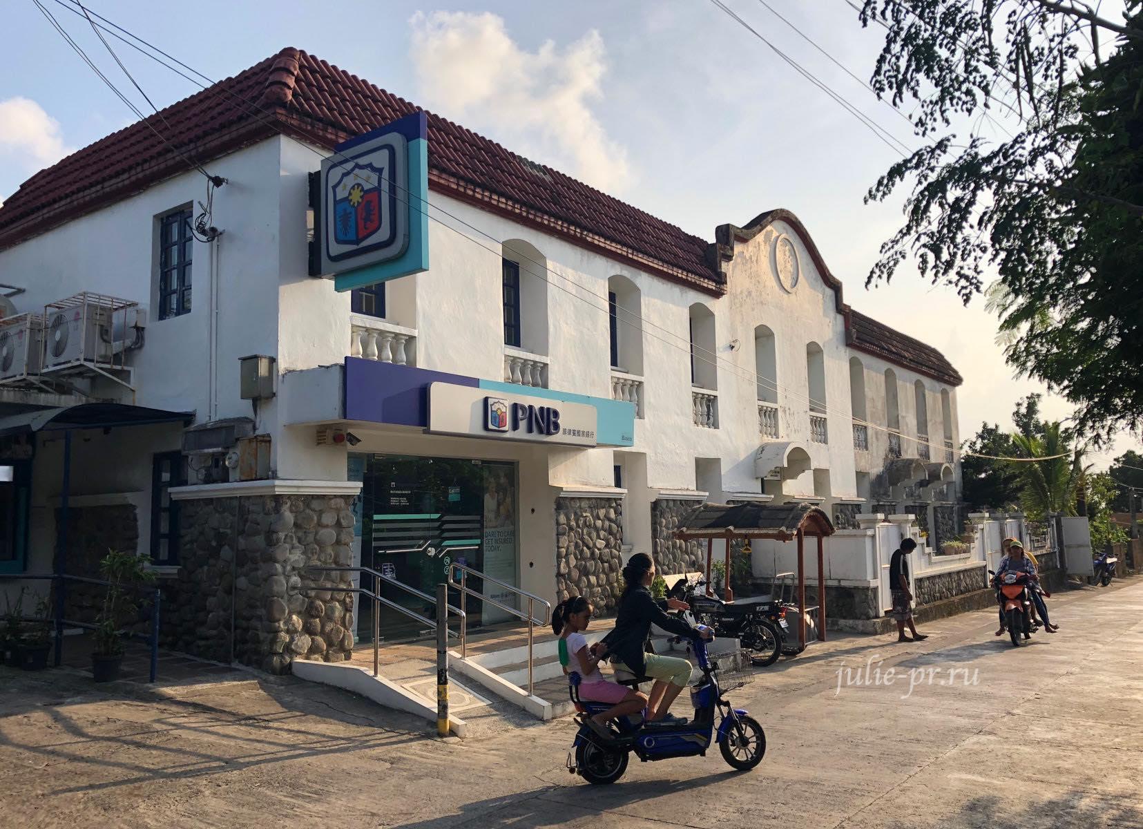 Филиппины, острова Батанес, Баско, банк