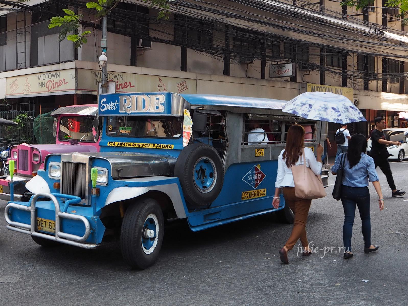 Филиппины, Манила, Джипни
