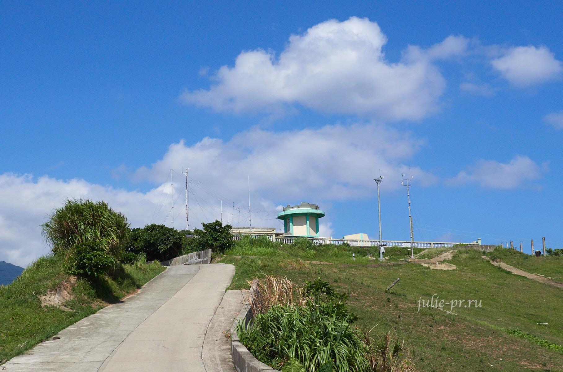 Филиппины, острова Батанес, PAGASA Radar Station