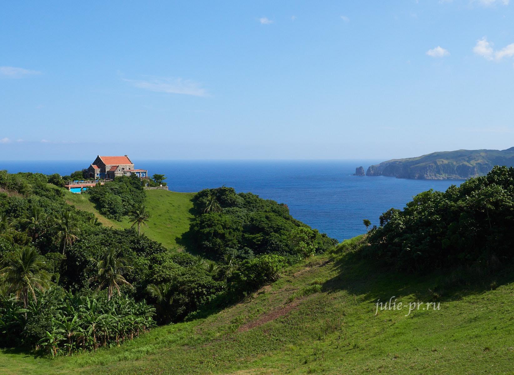 Филиппины, острова Батанес, Fundacion Pacita