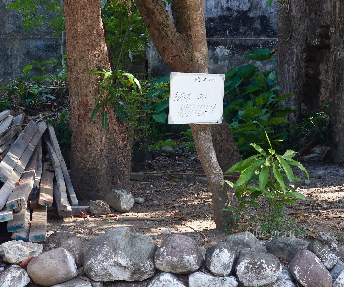 Филиппины, острова Батанес, объявление