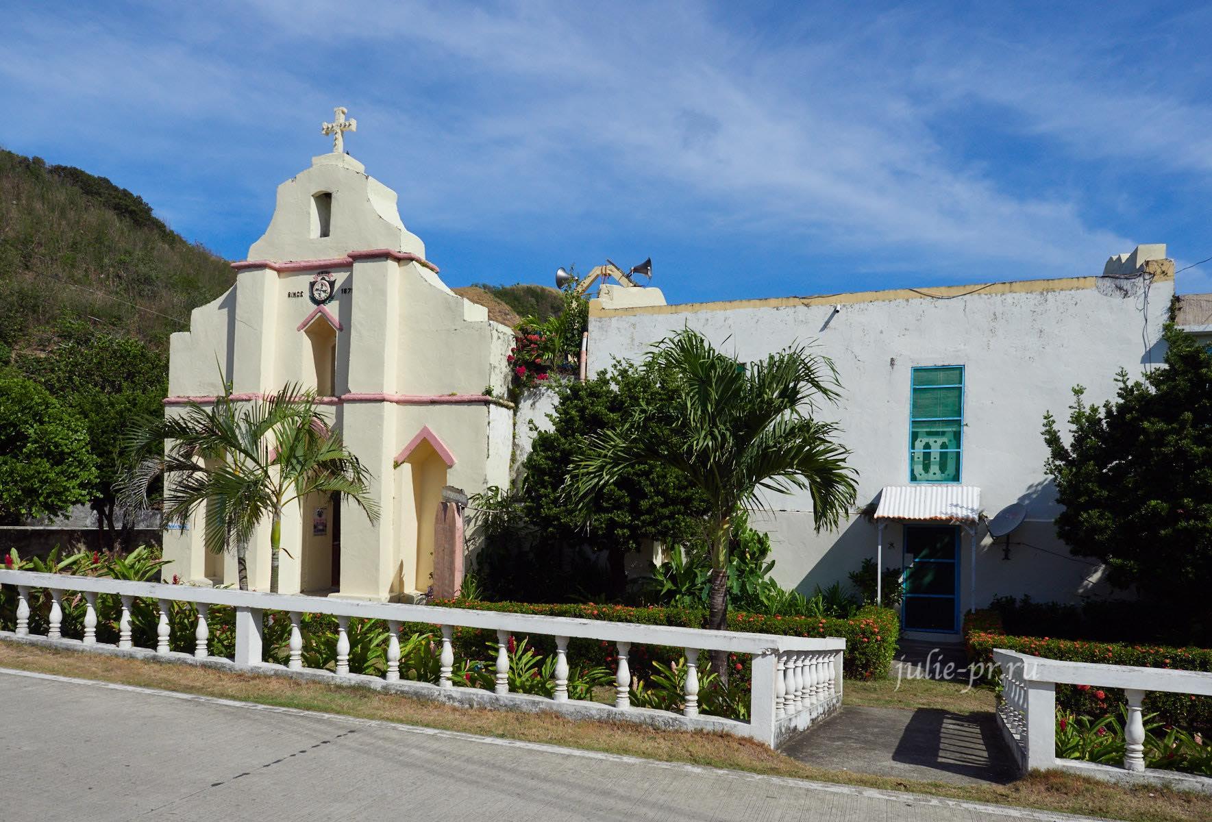 Филиппины, острова Батанес, Уюган, San Antonio Parish