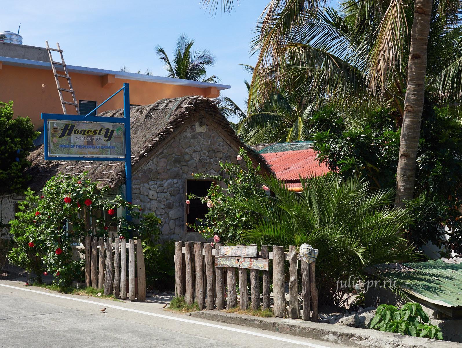 Филиппины, острова Батанес, cafe Honesty