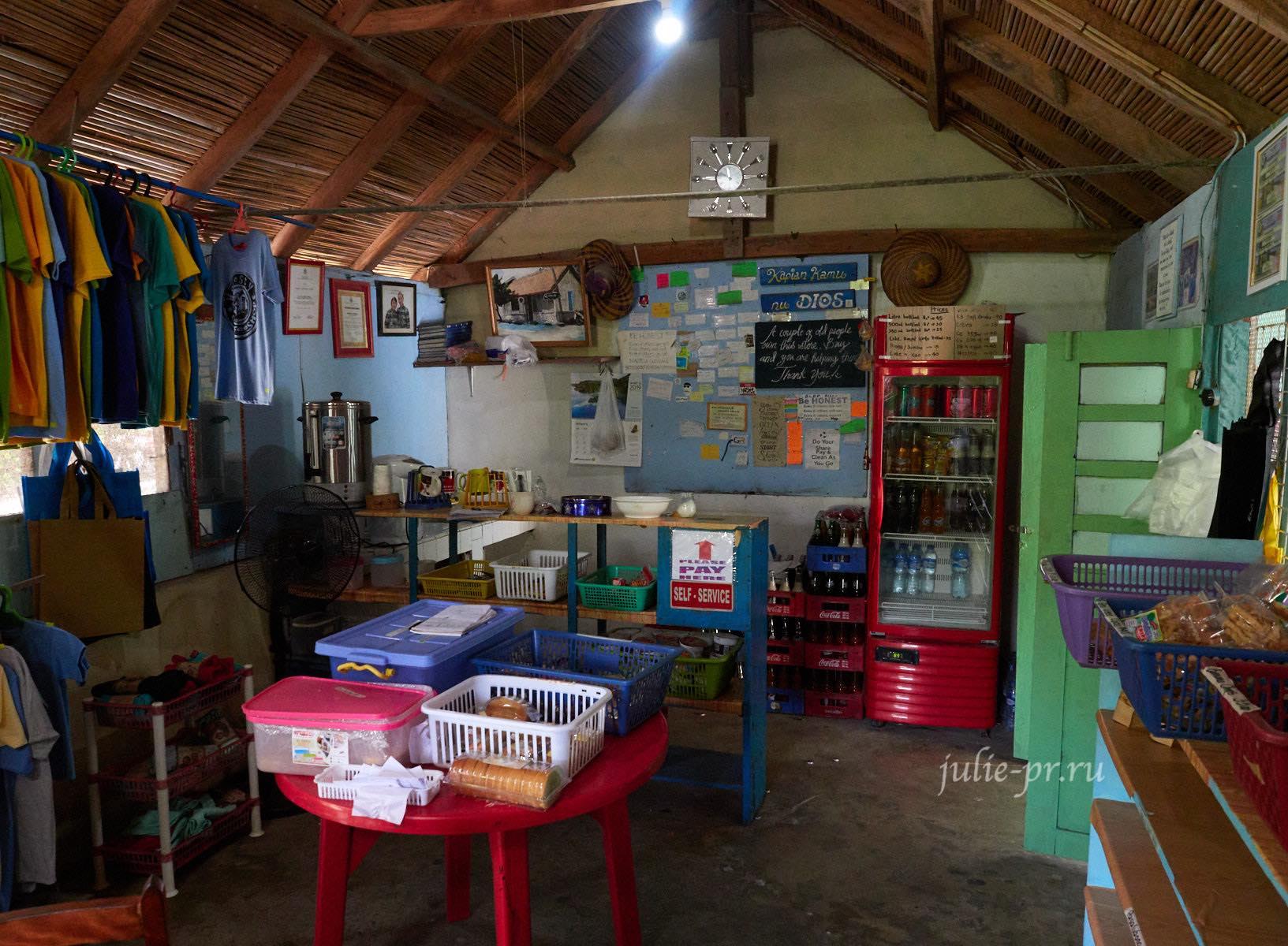 Филиппины, острова Батанес, cafe Hotesty