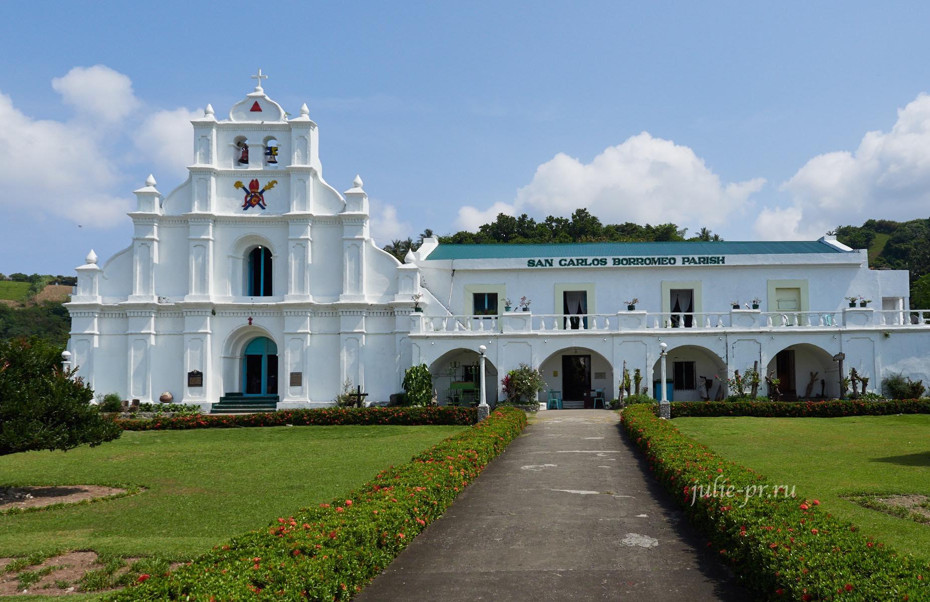 Филиппины, острова Батанес, Mahatao, San Carlos Borromeo Church