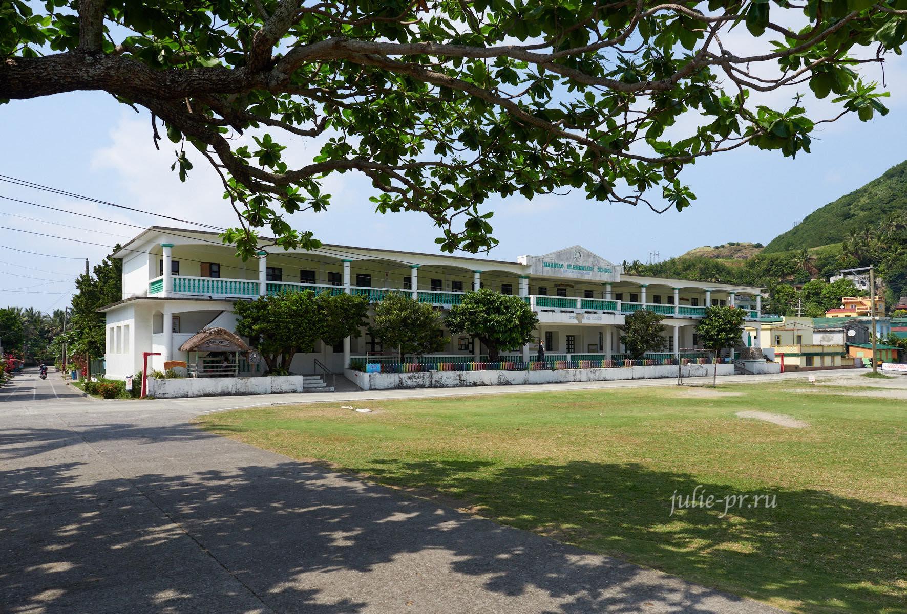 Филиппины, острова Батанес, школа, Mahatao