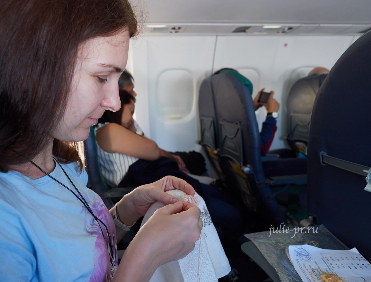 Филиппины, вышивка в самолёте