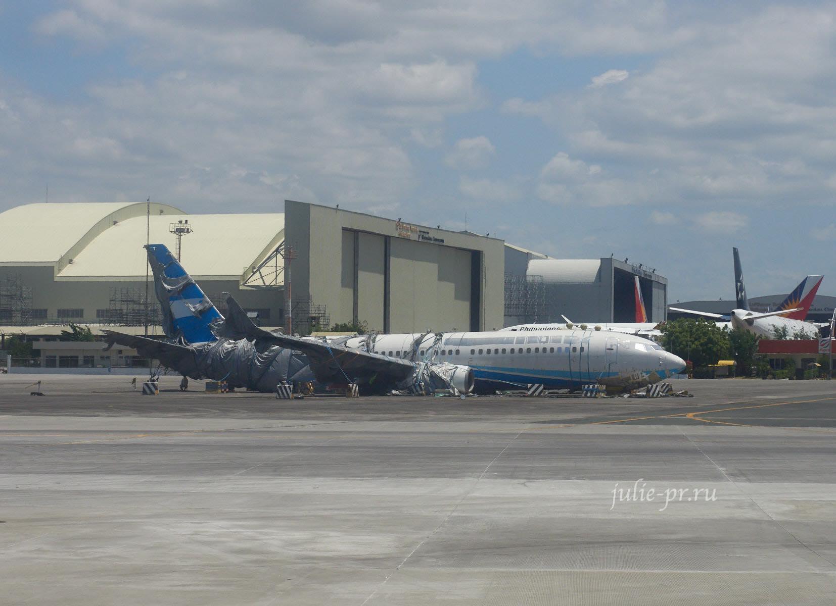 Филиппины, Манила, аэропорт, выкатившийся самолет