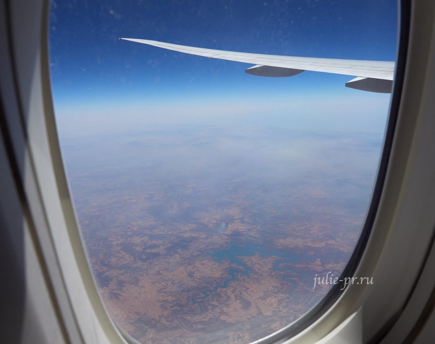 Индия, самолёт