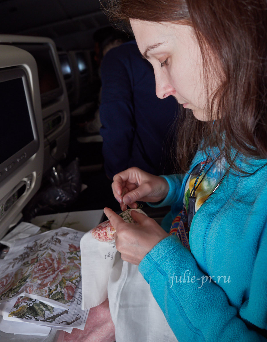 Вышивка в самолёте