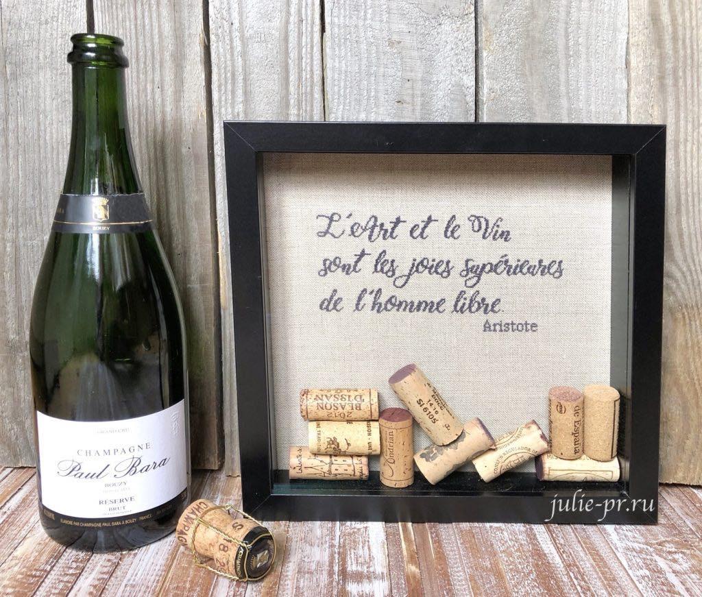 Вышивка крестом, L'Art et le Vin, Histoire de lin, искусство и вино
