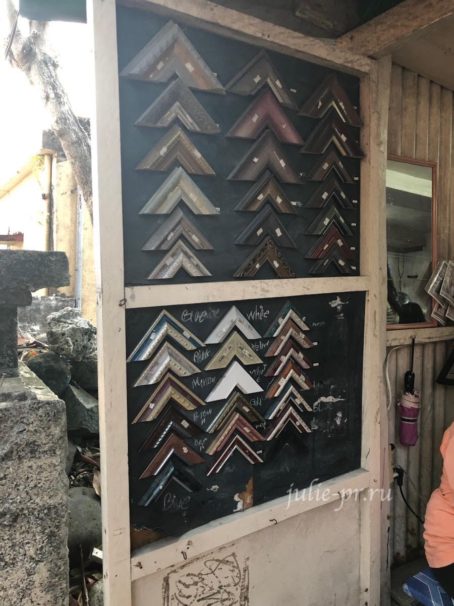 Филиппины, острова Батанес, Баско, багетная мастерская