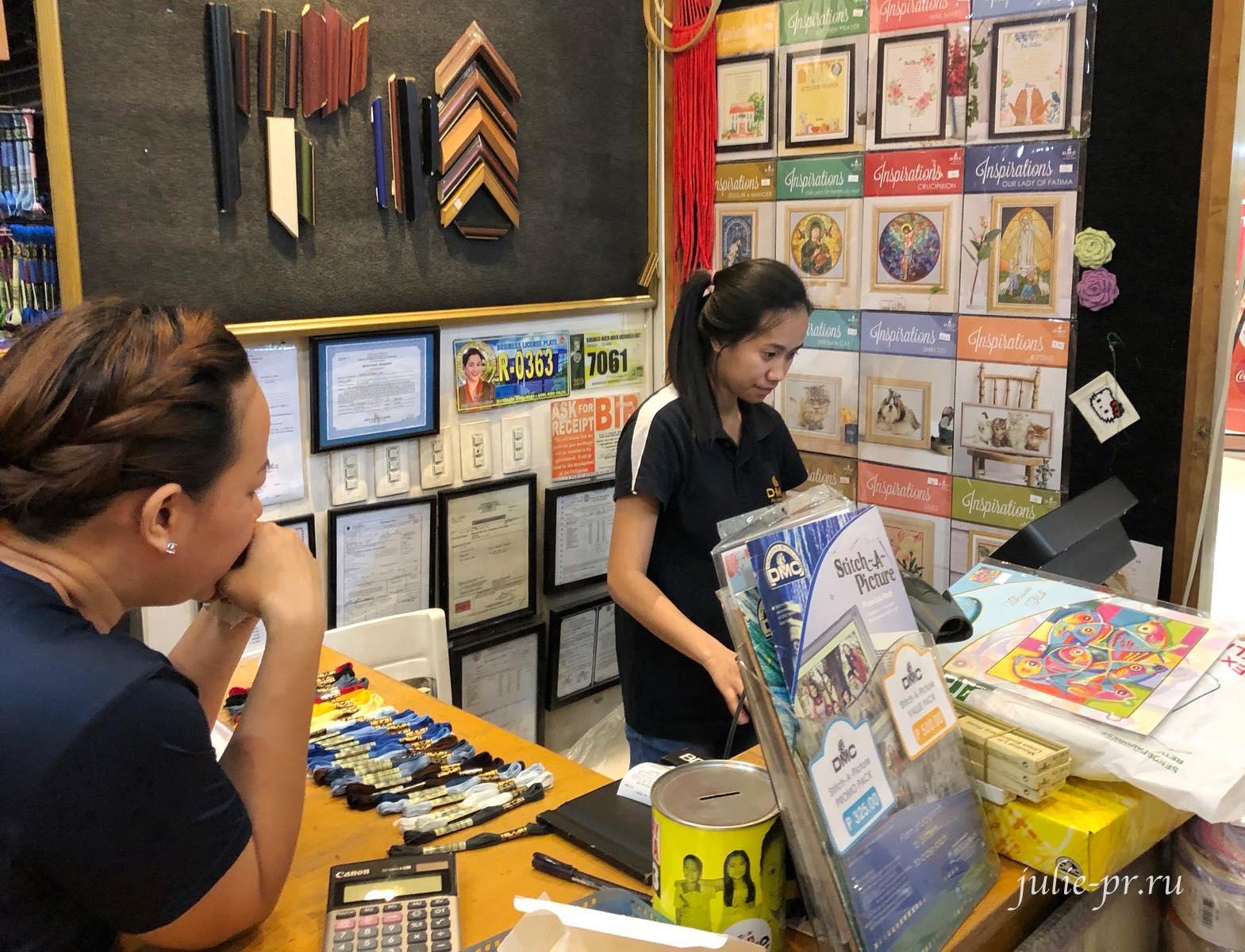 Рукодельный магазин DMC Creative World, Манила, Филиппины, вышивка