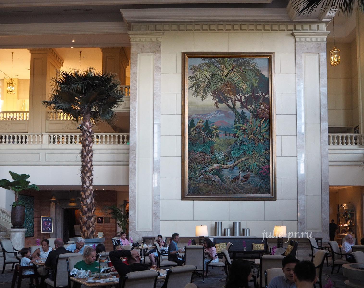 Филиппины, Манила, Peninsula Hotel, вышивка