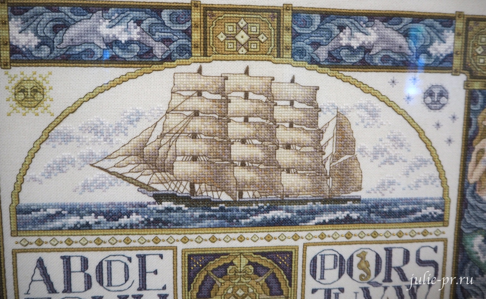 Тереза Венцлер, вышивка крестом, Teresa Wentzler - Tradewinds, Торговые паруса, парусник