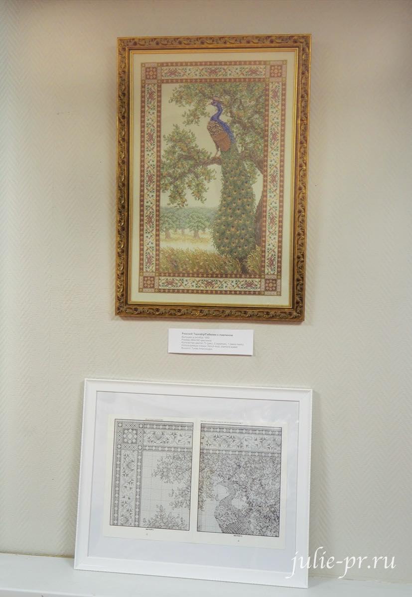 Тереза Венцлер, вышивка крестом, Teresa Wentzler, Peacock Tapestry, Гобелен с павлином