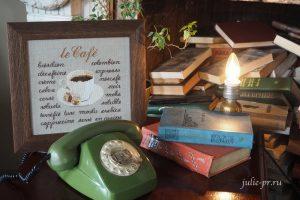 Вышивка крестом, кофе, Pique & Pique Et Un Diagramme, Cafe Et The (ref. 9903)