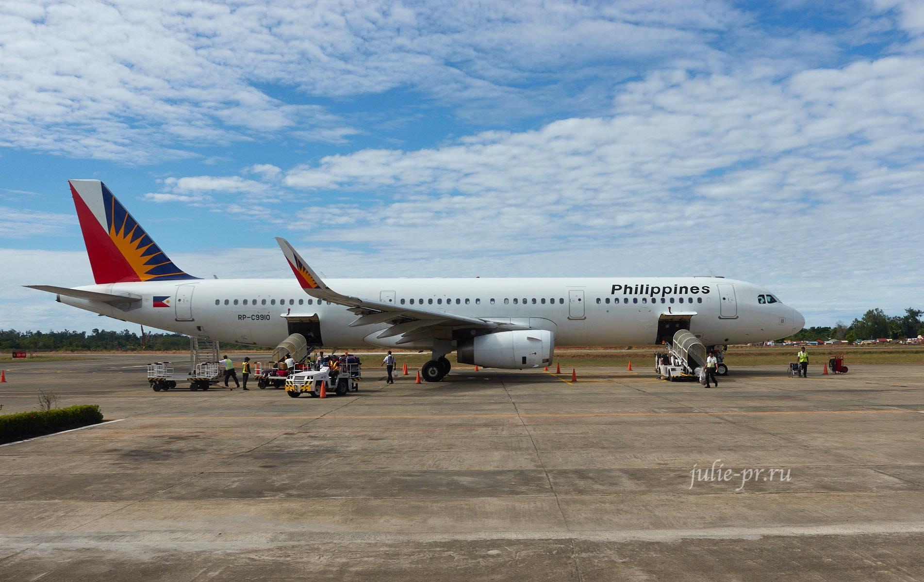 Филиппины, Лаоаг, аэропорт, Philippine Airlines