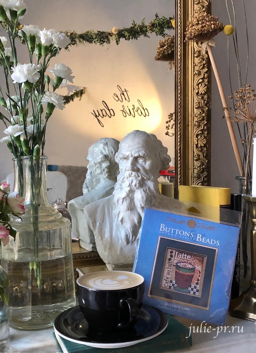 Mill Hill MH14-8205 Latte, Латте, вышивка крестом, кофейня Doris coffee, милл хилл, кофе