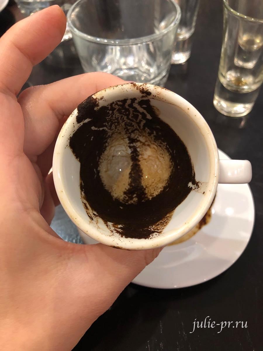 Музей кофе, Санкт-Петербург, гадание на кофейной гуще