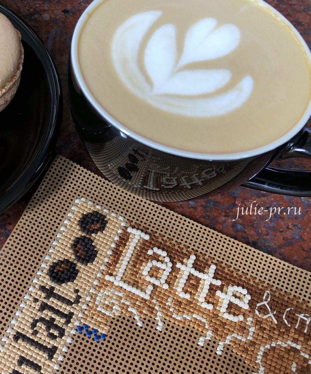 Mill Hill MH14-8205 Latte, Латте, вышивка крестом, милл хилл, кофе