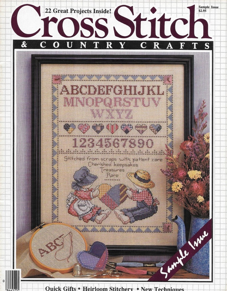 Журнал Cross Stitch and Country Crafts №1 (1985 год)