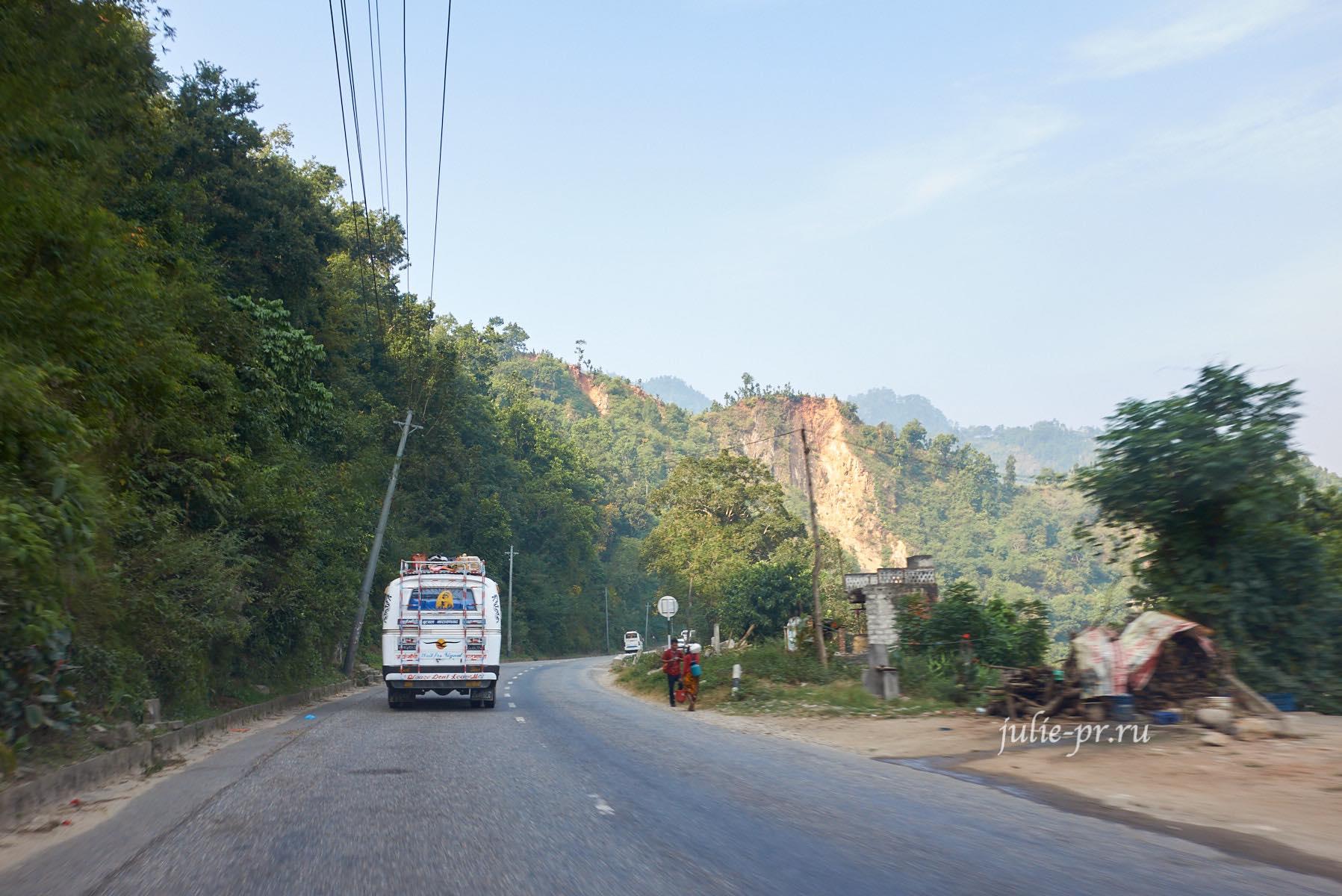 Непал, дорога