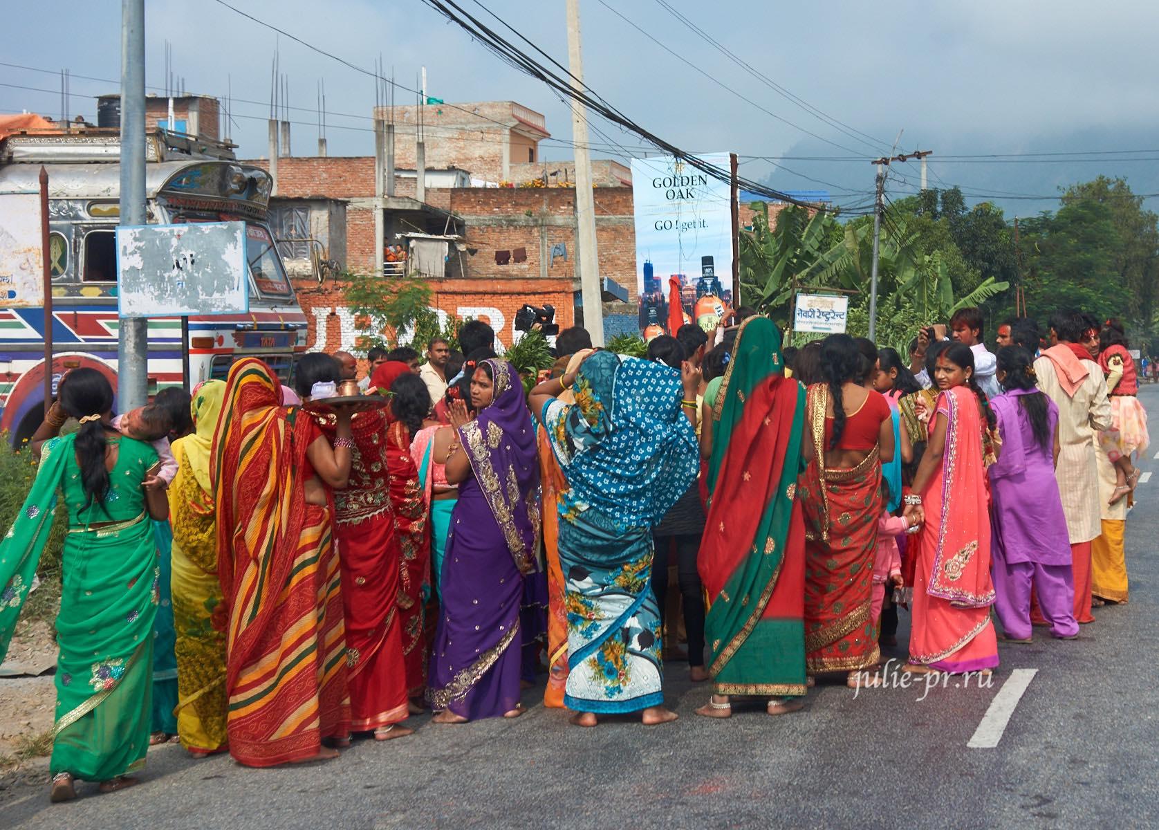 Непал, праздник