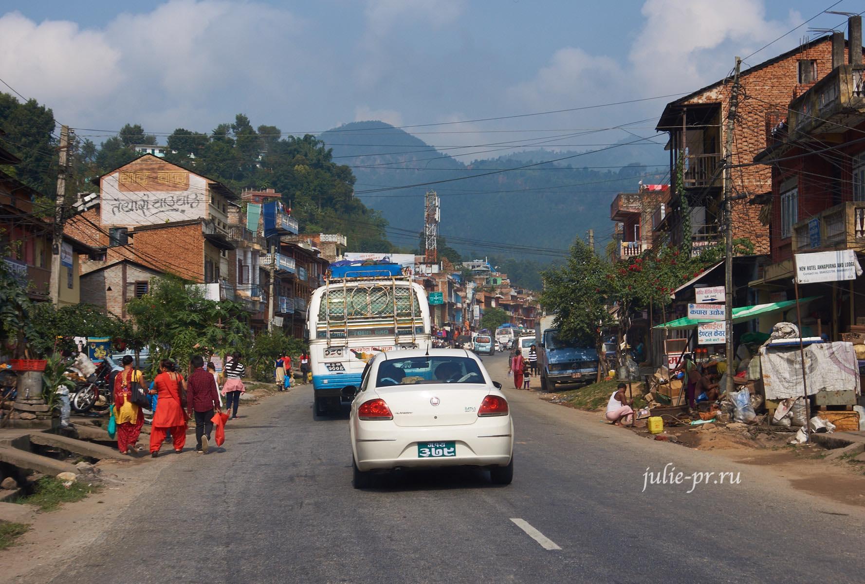 Непал, Думре, дорога