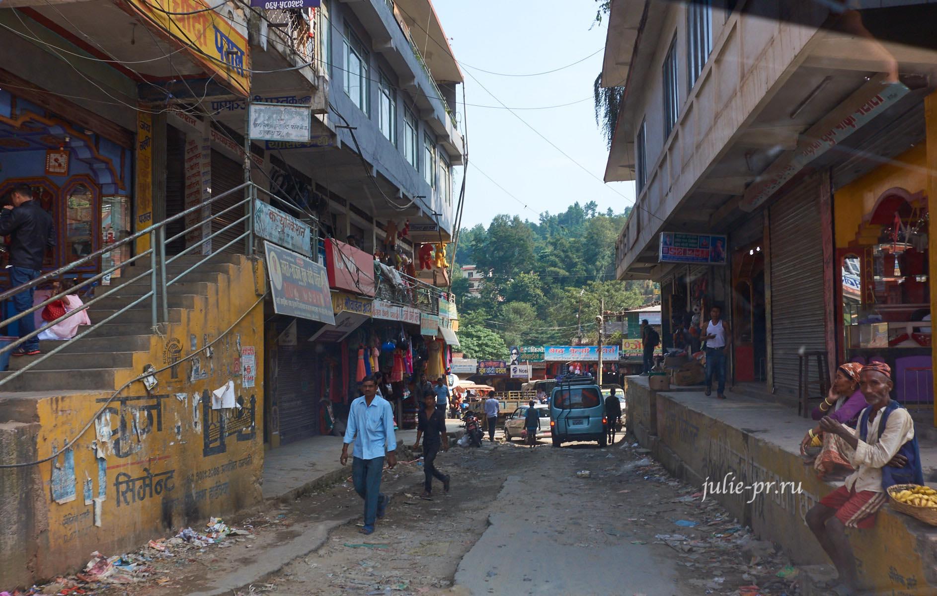 Непал, Думре