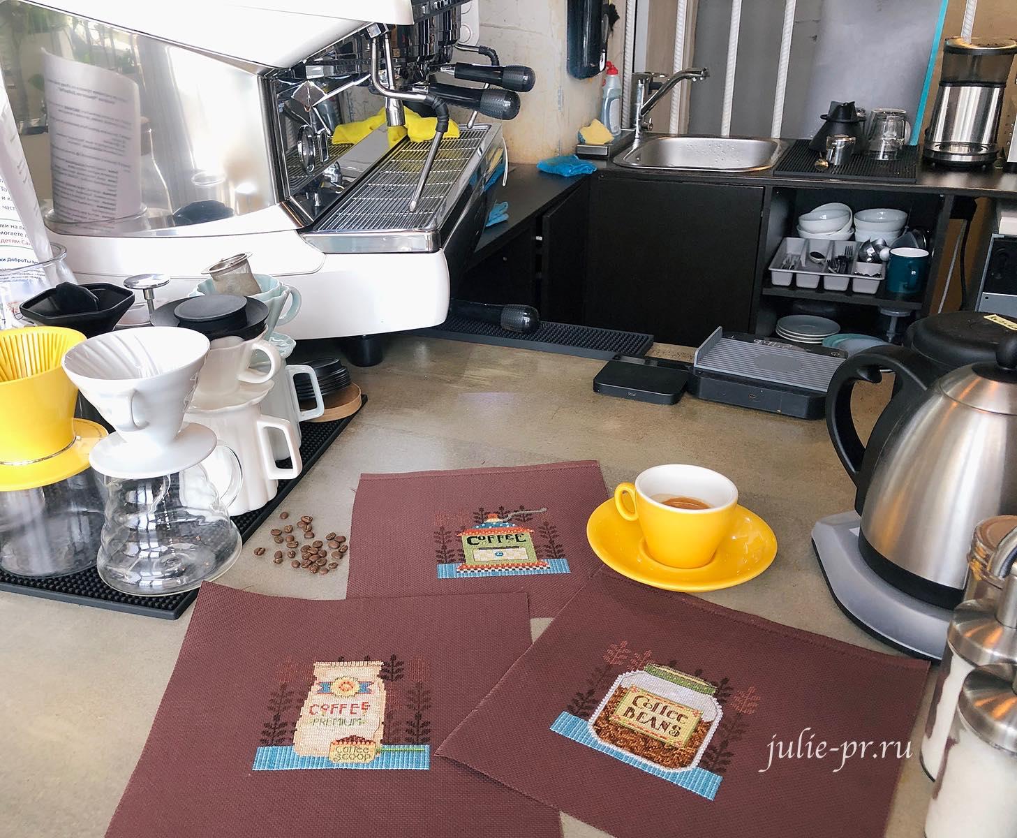Debbie Mumm, Mill Hill, Good coffee and friends, вышивка крестом, вышивка бисером, кофе, хороший кофе и друзья, кофемолка