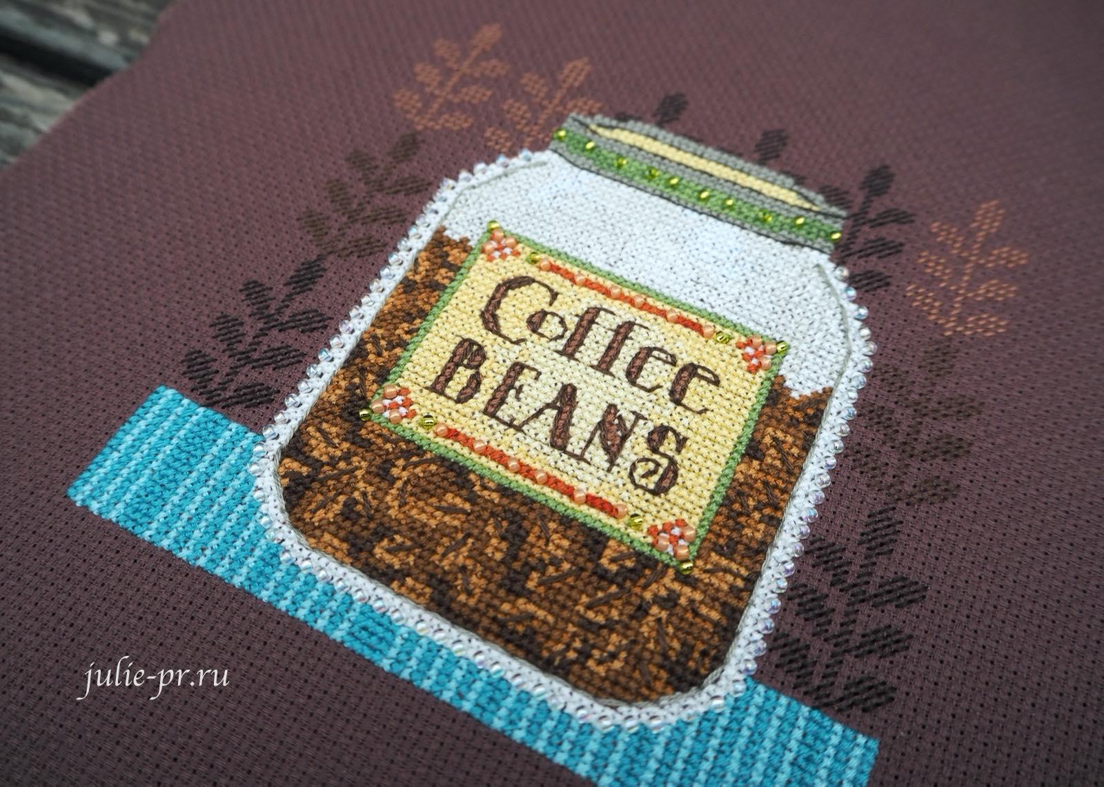 Mill Hill DM30-1616, Coffee Beans, Кофейные зёрна, кофе, вышивка крестом, вышивка бисером